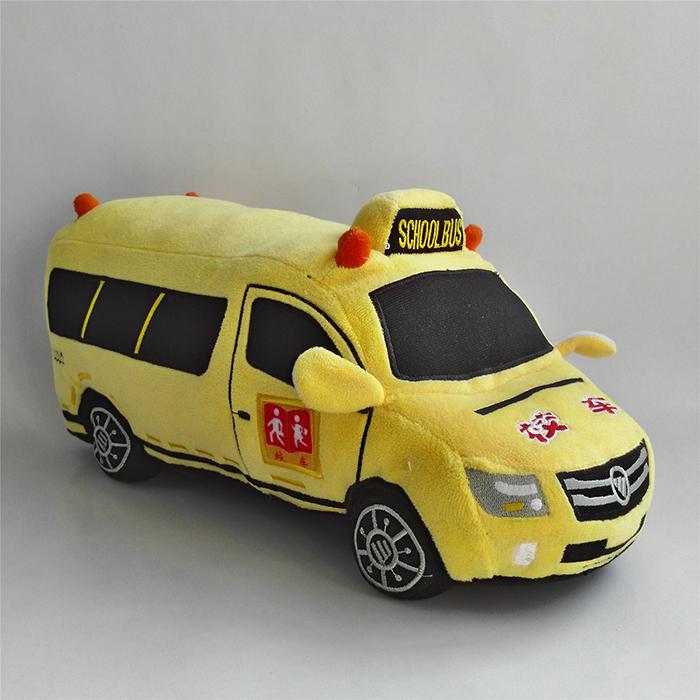 黄金城信誉评价_菲律宾黄金城官网_菲律宾黄金城娱乐平台校车车模型